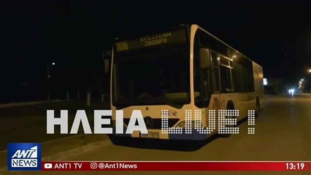 Θρίλερ στην Ηλεία με ομηρία οδηγού λεωφορείου