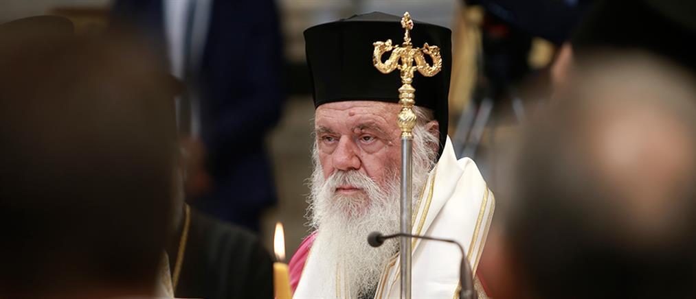 Η Κυριακή της Πεντηκοστής στον Ιερό Μητροπολιτικό Ναό Αθηνών