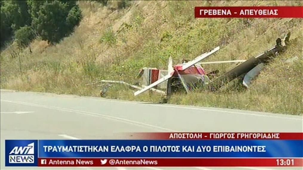 Τρεις τραυματίες από αναγκαστική προσγείωση αεροπλάνου