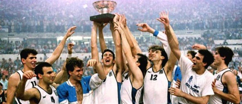 Η διαχρονική πορεία της Ελλάδας στο Ευρωμπάσκετ