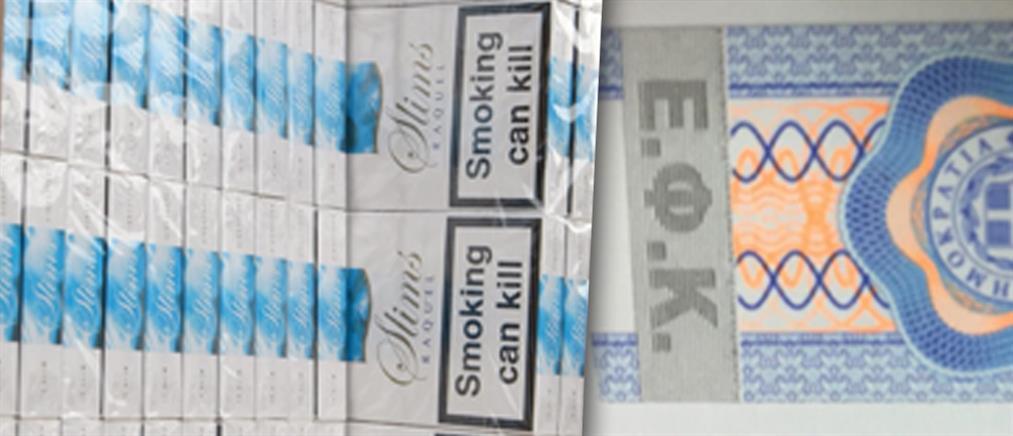 Κατασχέθηκαν περισσότεροι από 128 τόνοι καπνού!
