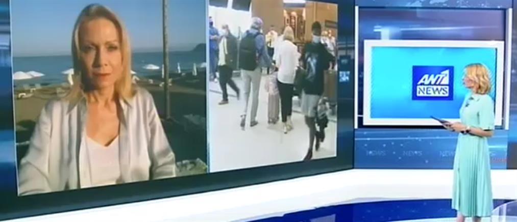 Τετράδη στον ΑΝΤ1: περιορισμένη η τουριστική κίνηση στο Ιόνιο (βίντεο)
