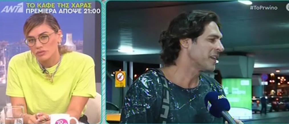 """""""Το Πρωινό"""": Ο Γιάννης Σπαλιάρας, η θαυμάστρια και η Αστυνομία (βίντεο)"""