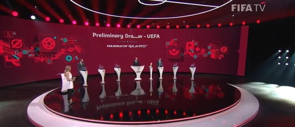 Μουντιάλ 2022: Η κλήρωση της προκριματικής φάσης