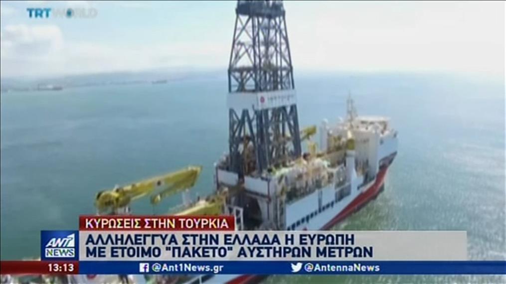 """Αγία Σοφία: """"Έπεσαν"""" και κυρώσεις κατά της Τουρκίας στο """"τραπέζι"""" των ΥΠΕΞ της ΕΕ"""