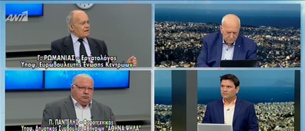 Ρωμανιάς στον ΑΝΤ1: ουδείς είναι υπεράνω κριτικής σε αυτό τον τόπο (βίντεο)