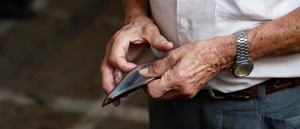 Άρπαξαν τη σύνταξη 93χρονου μέσα από τα χέρια του