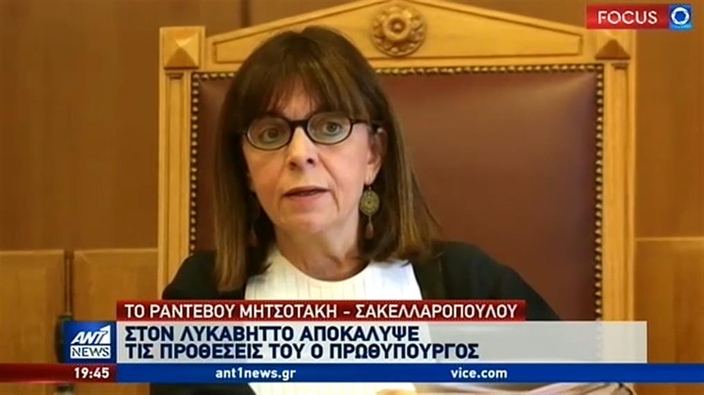 Το παρασκήνιο της πρότασης Μητσοτάκης στην Αικατερίνη Σακελλαροπούλου