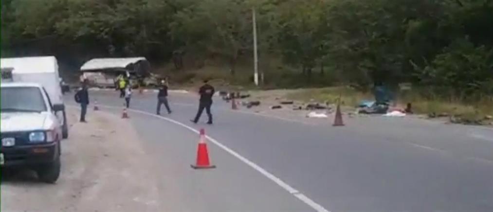 Γουατεμάλα: πολύνεκρη σύγκρουση λεωφορείου με φορτηγό (εικόνες)