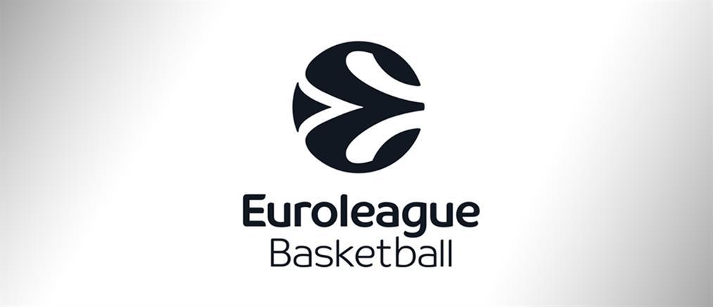 Euroleague: αναβολή στους αγώνες, λόγω κορονοϊού
