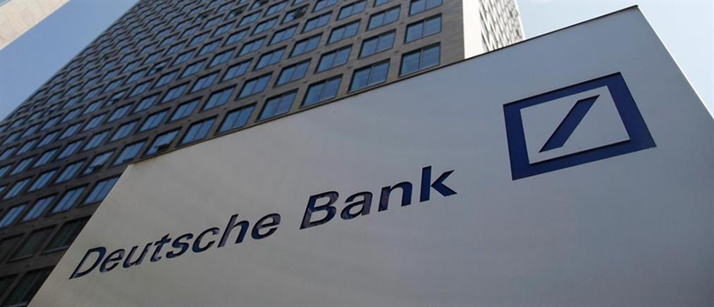 Ευρωπαϊκός συναγερμός για την Deutsche Bank