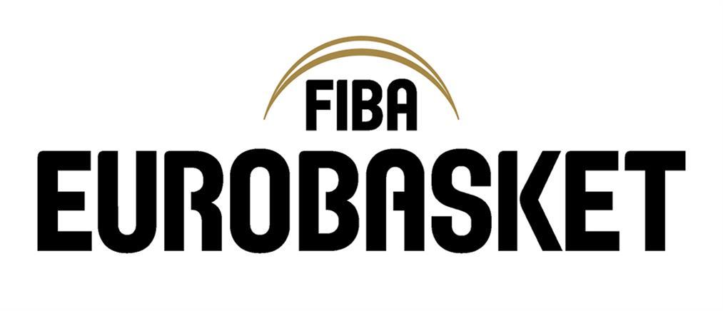 Κλήρωση Eurobasket 2021: Οι αντίπαλοι της Εθνικής Ελλάδας