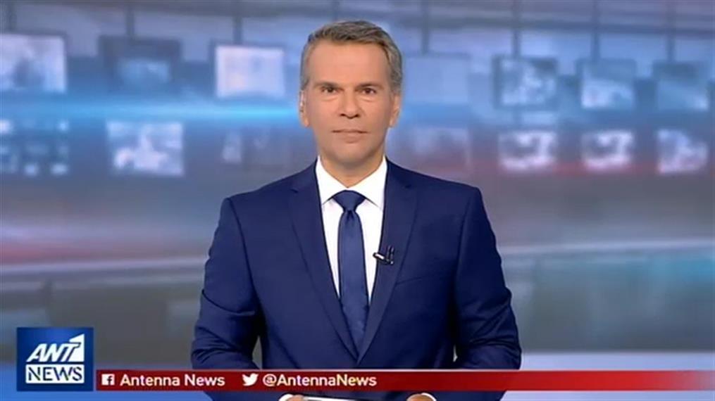 ANT1 NEWS 19-08-2019 ΣΤΙΣ 13:00
