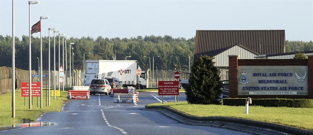 Συναγερμός σε αμερικανική αεροπορική βάση στη Βρετανία