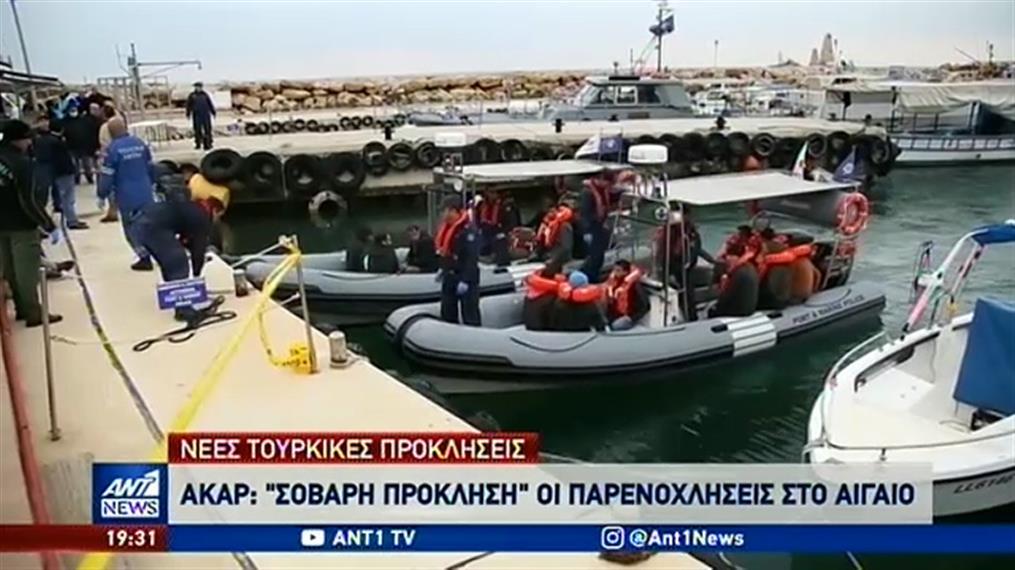 Απειλούν με νέο προσφυγικό κύμα οι Τούρκοι