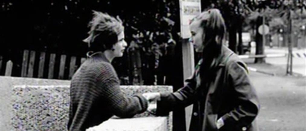 Τις χώρισε το Τείχος του Βερολίνου και βρέθηκαν 58 χρόνια μετά! (βίντεο)
