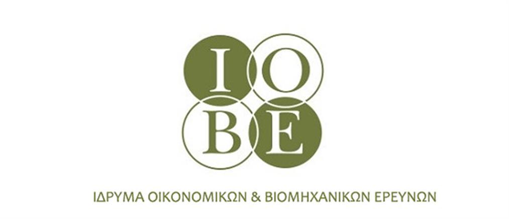 "IOBE: ""Βουτιά"" δέκα μονάδων στις προσδοκίες για την οικονομία"