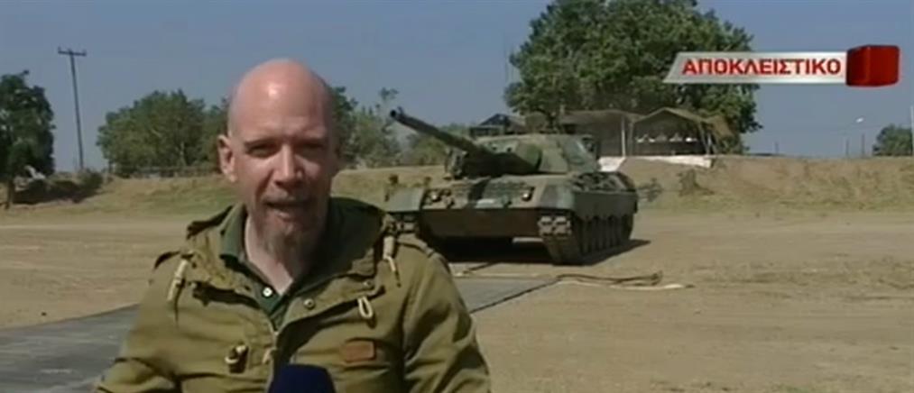 Αποκλειστικές εικόνες από άσκηση των Ενόπλων Δυνάμεων στον Έβρο (βίντεο)