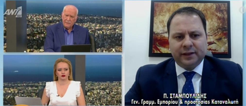 Σταμπουλίδης στον ΑΝΤ1: αμφίβολο το άνοιγμα της αγοράς στις 29 Μαρτίου