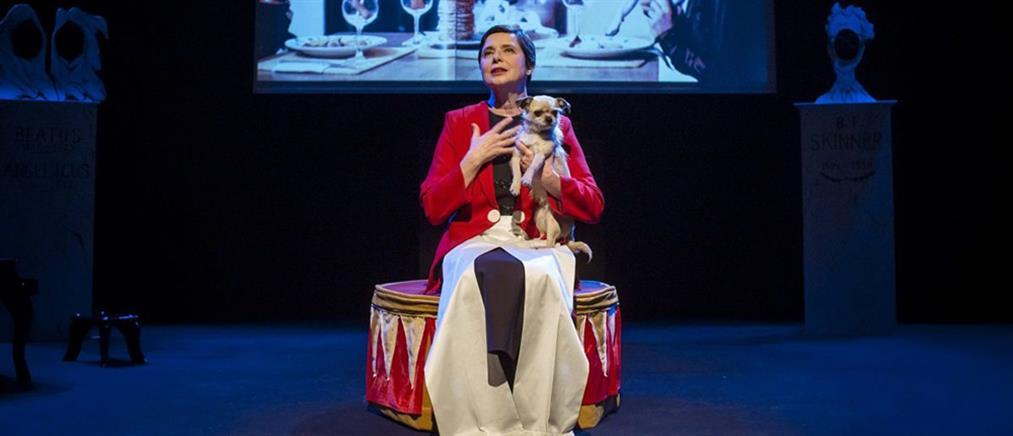 Η Ιζαμπέλα Ροσελίνι στο Μέγαρο Μουσικής παρέα με τον… σκύλο της