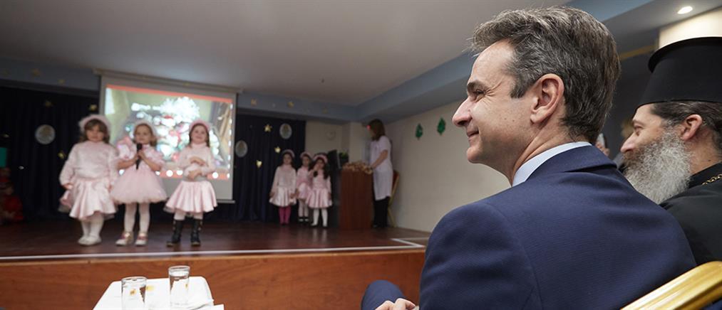 Σε γιορτή βρεφονηπιακού σταθμού της Αρχιεπισκοπής ο Κυριάκος Μητσοτάκης