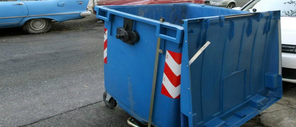 Δήμος Αθηναίων: οδηγίες προς τους πολίτες για τα σκουπίδια