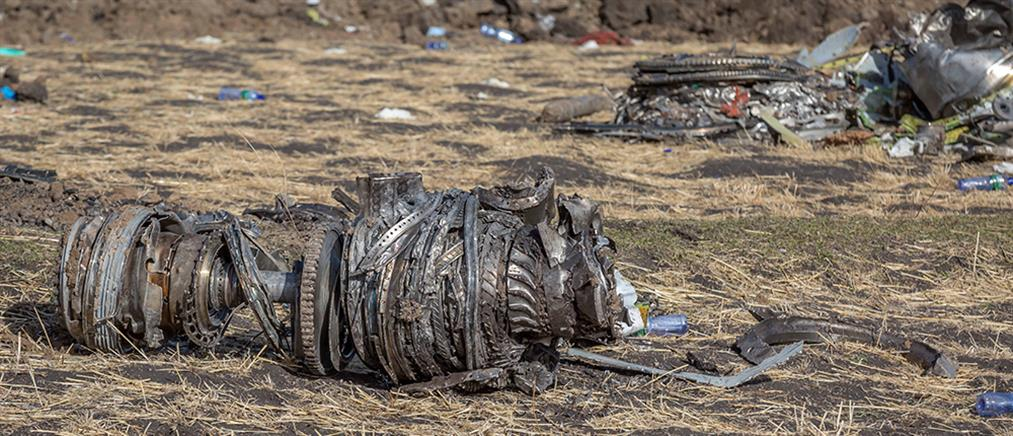 """""""Μίλησαν"""" τα μαύρα κουτιά της μοιραίας πτήσης στην Αιθιοπία"""