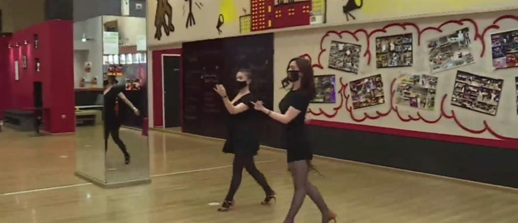 Κορονοϊός - Σχολές χορού: Με αυστηρούς κανόνες προστασίας τα μαθήματα (βίντεο)