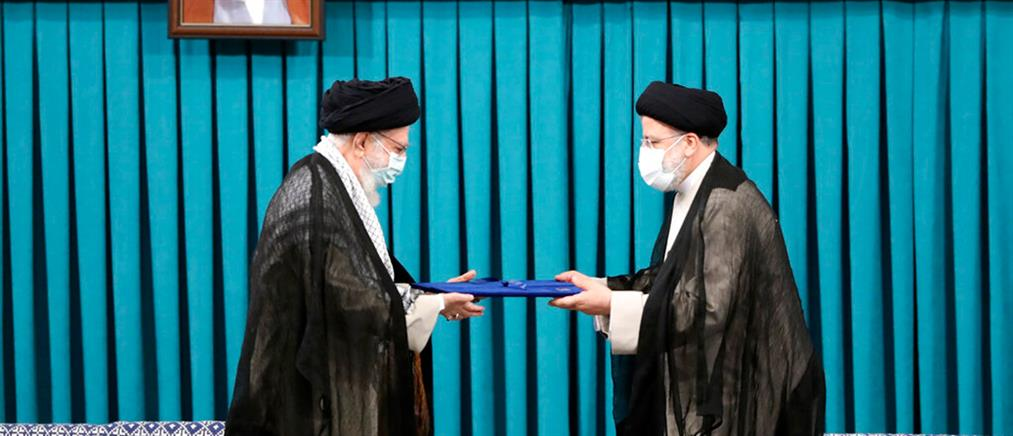 Ραϊσί: Ορκίστηκε ο νέος Πρόεδρος του Ιράν