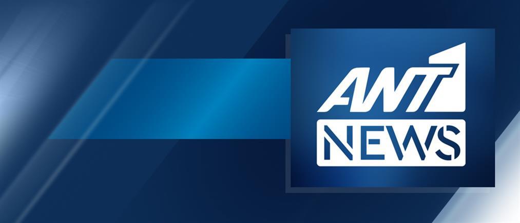 Οι συντάκτες του ant1news.gr συμμετέχουν στην στάση εργασίας της ΕΣΗΕΑ