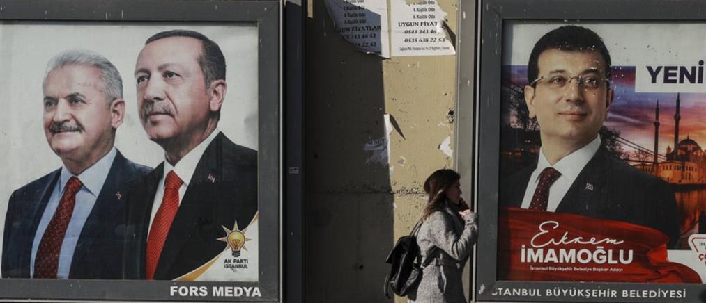 Δημοφιλέστερος του Ερντογάν ο Ιμάμογλου σε δημοσκόπηση