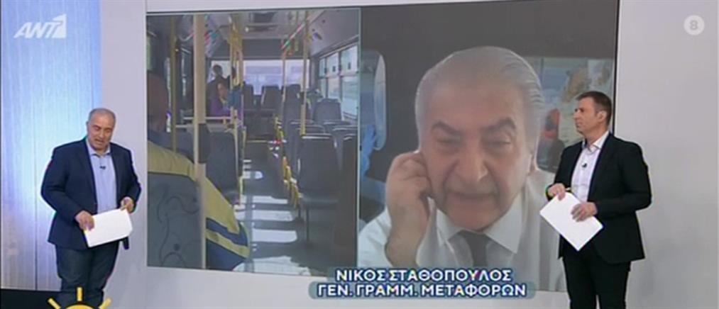 """Σταθόπουλος στον ΑΝΤ1: 300 """"βοηθοί επιβατών"""" για την μάσκα στα μέσα μεταφοράς"""