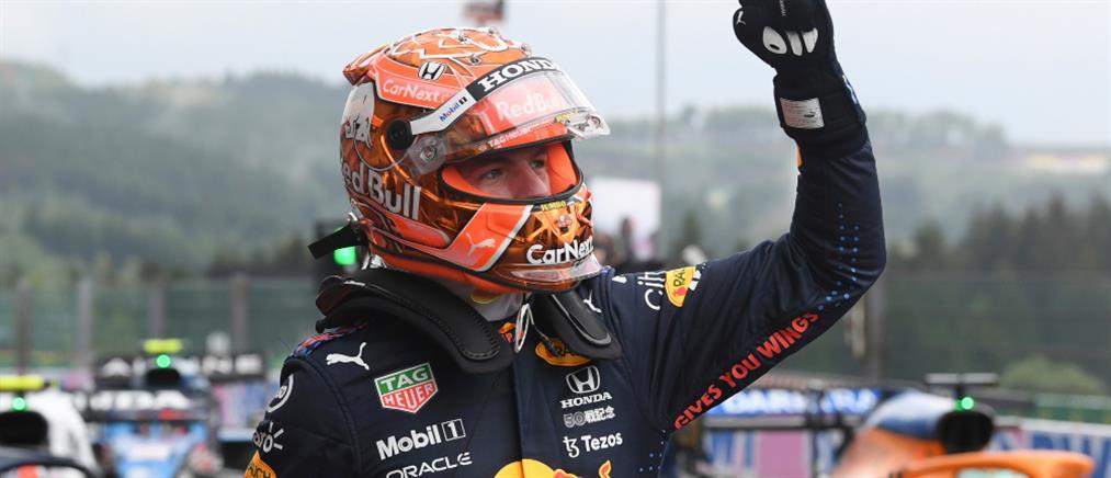 Formula 1: Ο Φερστάπεν στην pole position
