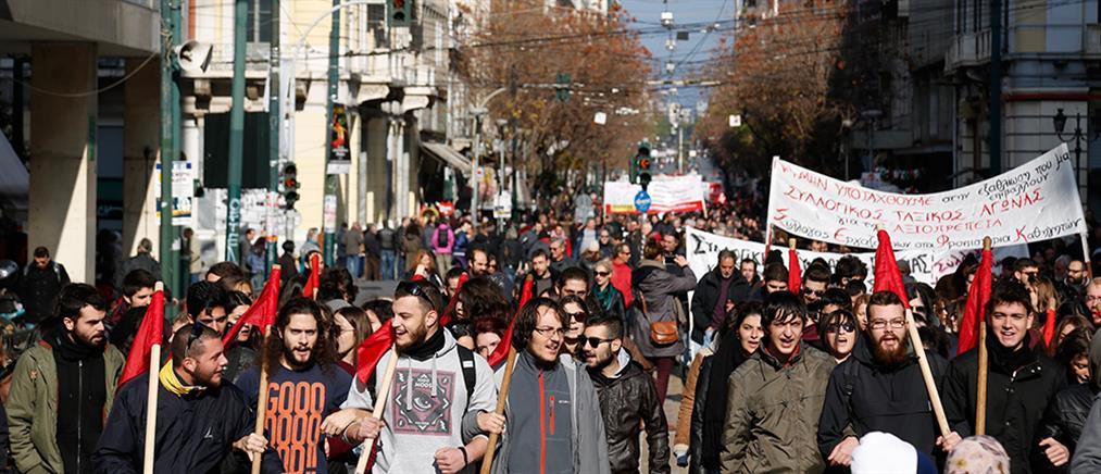 Συγκεντρώσεις και πορείες στο κέντρο της Αθήνας