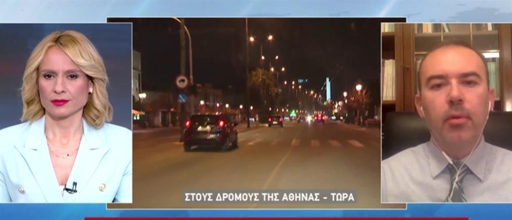 Κορονοϊός - Καραγεωργόπουλος στον ΑΝΤ1: αυξημένη ήδη η πίεση στα νοσοκομεία (βίντεο)