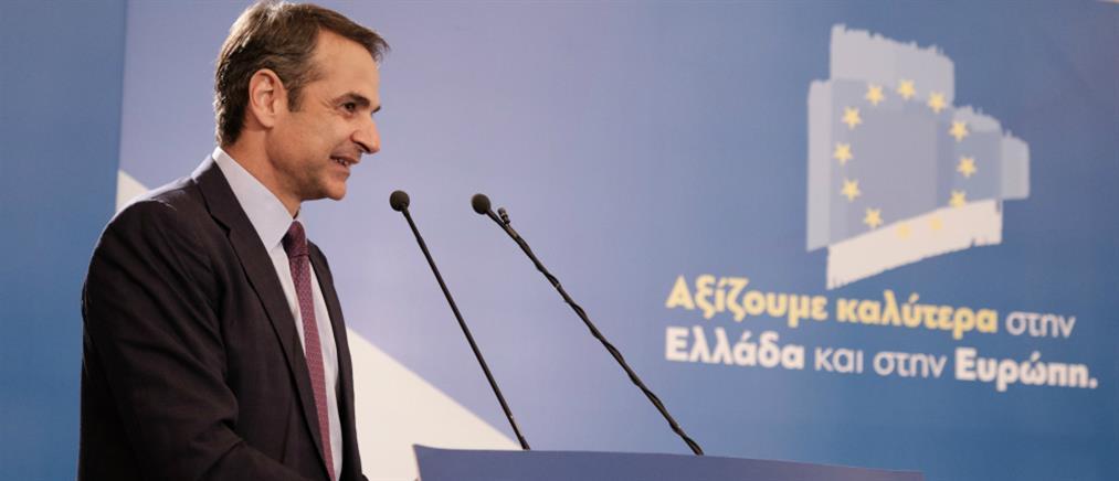 """Μητσοτάκης: Δεν είναι """"γλάστρα"""" ο Κυμπουρόπουλος"""