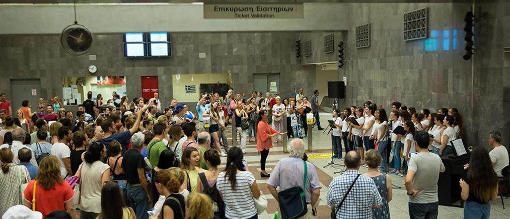 Με συναυλίες σε ...ξεχωριστούς χώρους τίμησε η Λυρική την Παγκόσμια Ημέρα Μουσικής