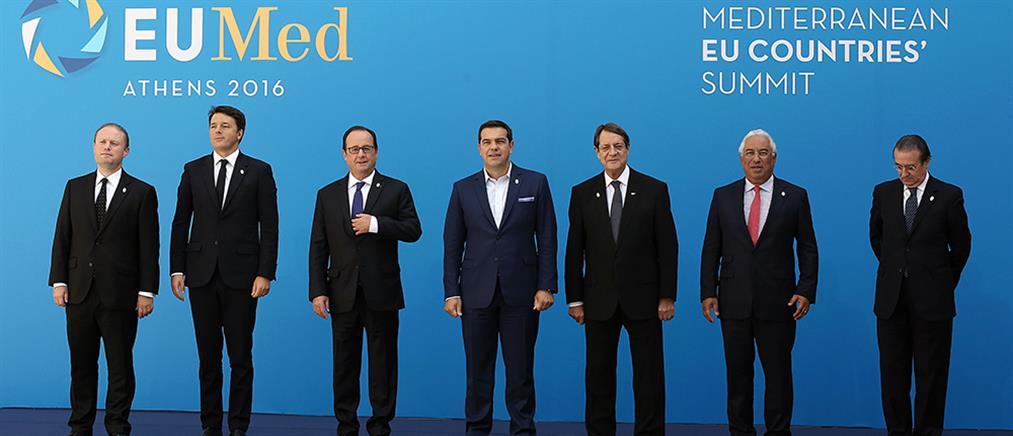 """Συζητούν το μέλλον της Ευρώπης οι  """"7"""" του Νότου"""