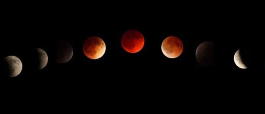 """Νύχτα """"μαγική"""" με Πανσέληνο, ολική έκλειψη και σούπερ φεγγάρι - Ορατά στην Ελλάδα"""