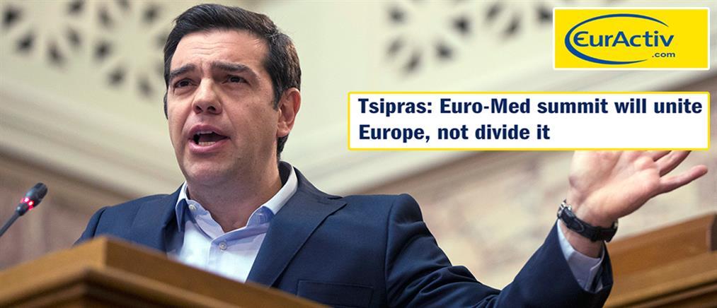 Τσίπρας: Η Σύνοδος του Νότου θα ενώσει και δεν θα διχάσει