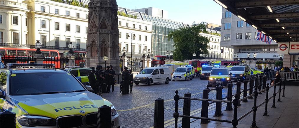 Εκκενώθηκε σταθμός τρένου στο Λονδίνο μετά από ισχυρισμούς αγνώστου για βόμβα  (βίντεο)