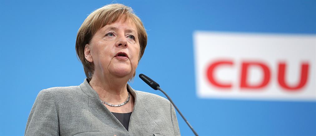 Τέλος εποχής για τη Μέρκελ: Σήμερα η απόφαση για τον διάδοχό της στην ηγεσία του CDU
