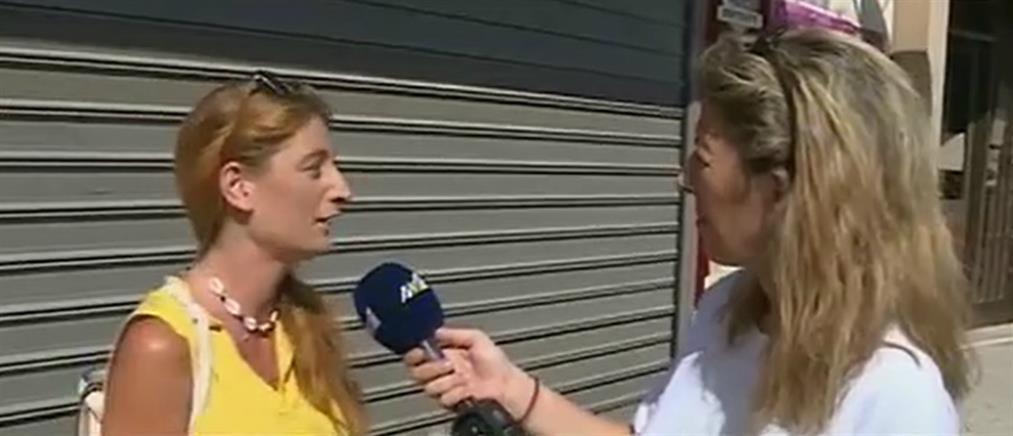 Καταγγελίες στον ΑΝΤ1 για συνθήκες εργασιακού Μεσαίωνα (βίντεο)