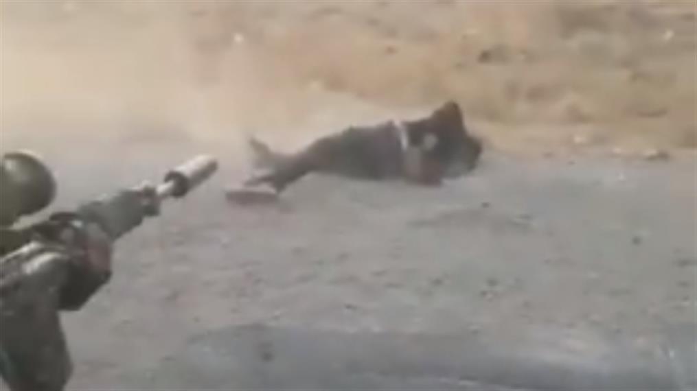 ΣΚΛΗΡΕΣ ΕΙΚΟΝΕΣ: Εν ψυχρώ εκτέλεση ανθρώπων στην Συρία
