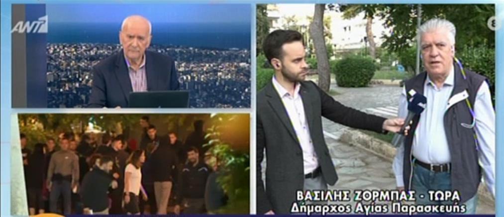 Δήμαρχος Αγίας Παρασκευής στον ΑΝΤ1: χρόνιο πρόβλημα οι εντάσεις στην πλατεία (βίντεο)