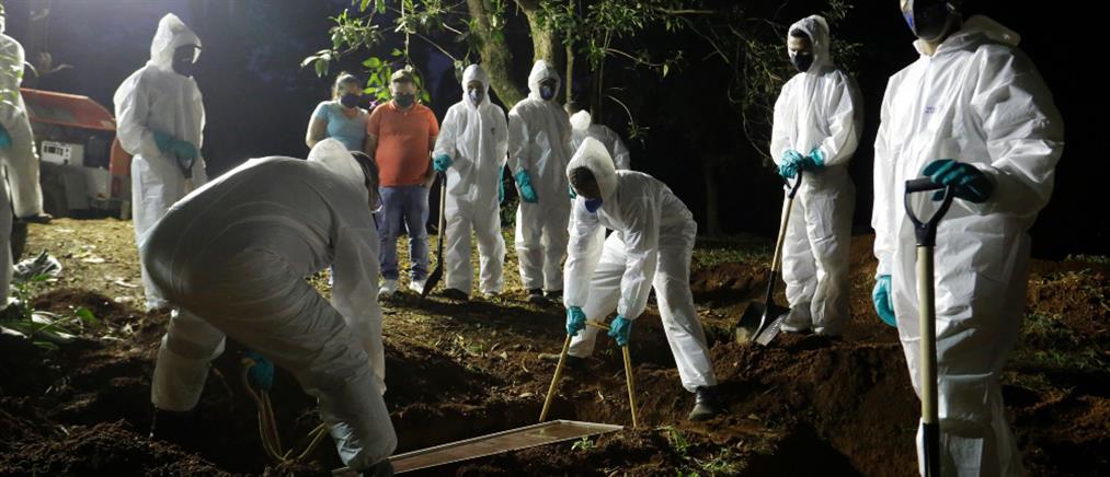 Κορονοϊός: κηδείες και την... νύχτα στα νεκροταφεία της Βραζιλίας (εικόνες)