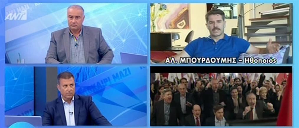 """Αλέξανδρος Μπουρδούμης στον ΑΝΤ1: """"Οι Ενήλικες στο δωμάτιο"""" είναι ταινία μυθοπλασίας (βίντεο)"""