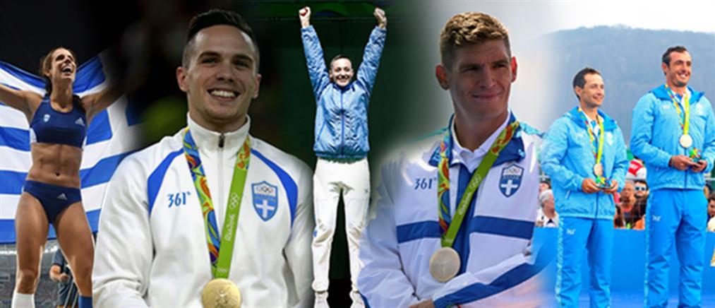 Ρίο 2016: Πέμπτη καλύτερη επίδοση για την Ελλάδα στους Ολυμπιακούς Αγώνες