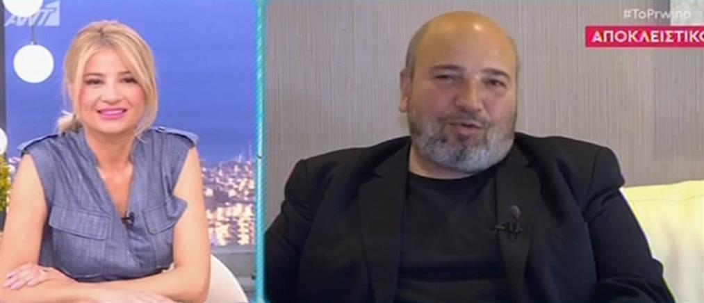 """Ο Νίκος Ζωιδάκης και η μαντινάδα για """"Το Πρωινό"""" (βίντεο)"""