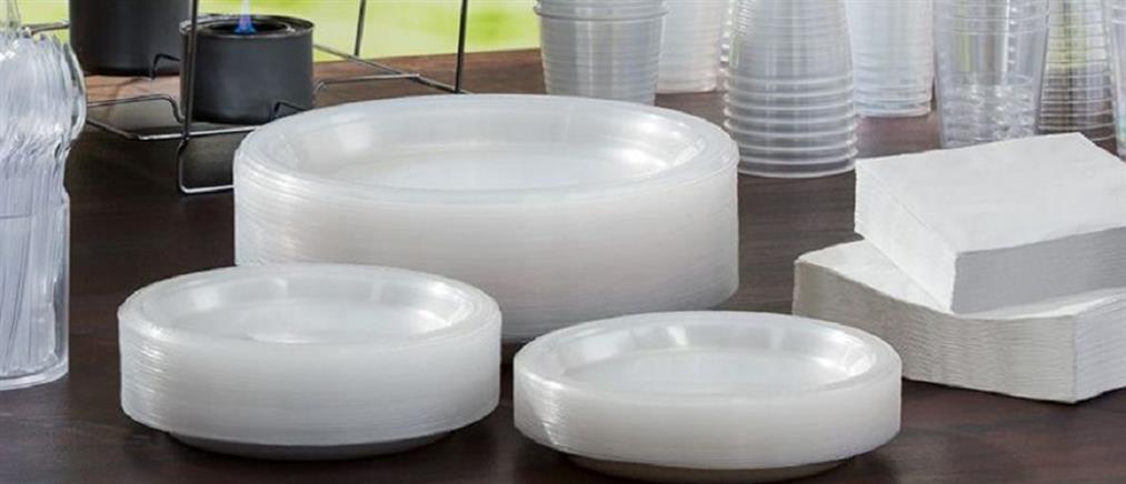 Αποσύρονται εννέα πλαστικά προϊόντα